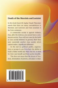 Back Cover of Death of Marx