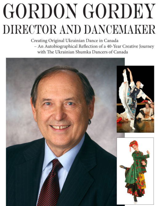 Gordon Gordey: Director and Dancemaker Front Cover