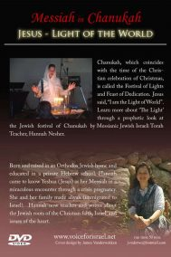 HN_MessiahInChanukah_Back_710WEB-1