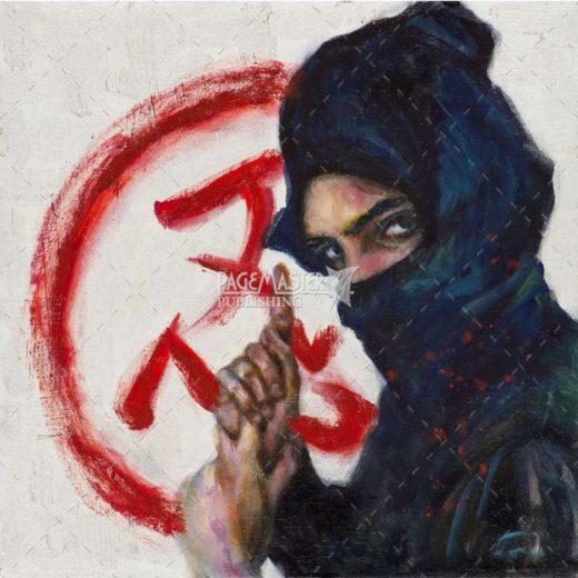 Katana Pose by Jun Toyama on PageMaster Publishing