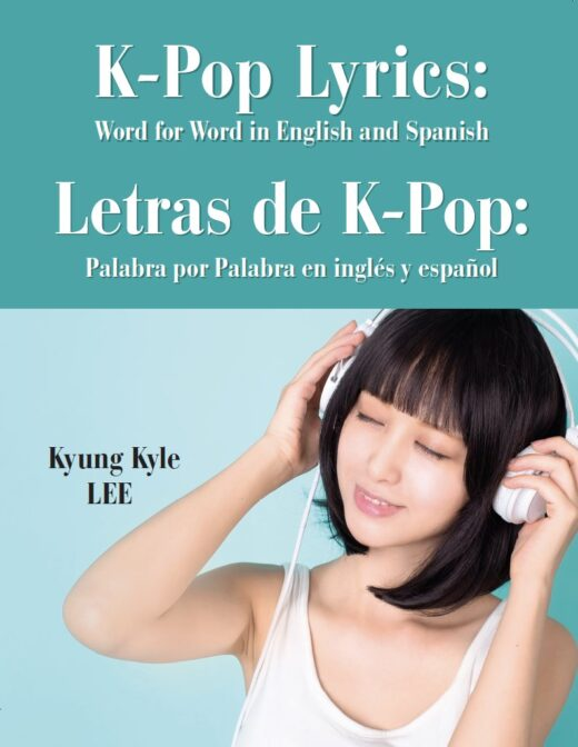 front cover k-pop lyrics: word for word in english and spanish by kyle lee