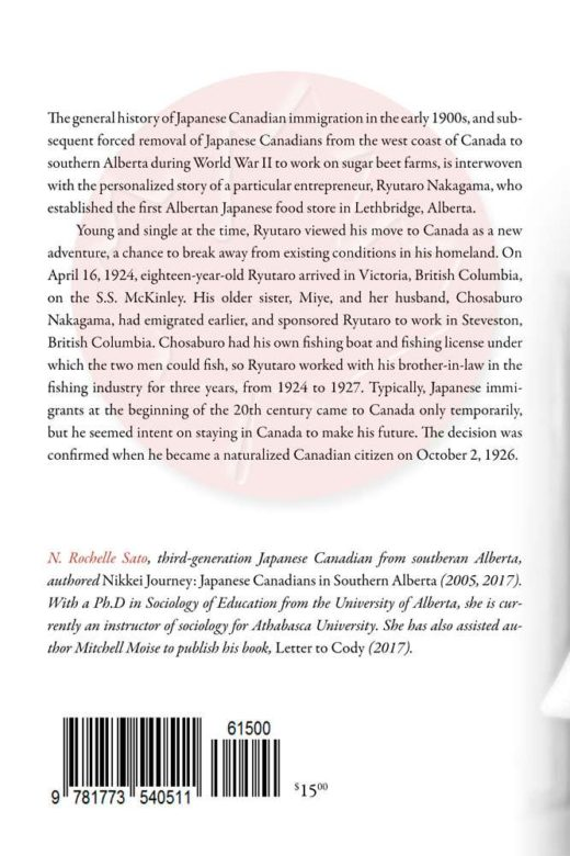 japanese canadian journey: the nakagama story by n. rochelle sato back cover