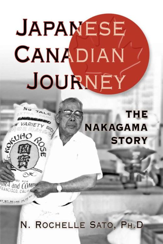 japanese canadian journey: the nakagama journey by n. rochelle satofront cover
