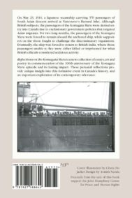 AN_KomagataMaru_BackCover_WEB