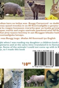 RH_TeachTheChildrenAnimals_BackCover_WEB