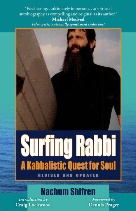 A Kabbalistic Quest for Soul
